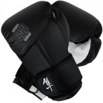 Hayabusa Limited Edition Georges St. Pierre 16oz Gloves